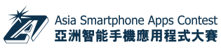 Asia Smartphone Apps Contest 2015 Logo