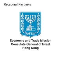 logos-Israel