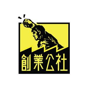 logos-StartUp_Commune
