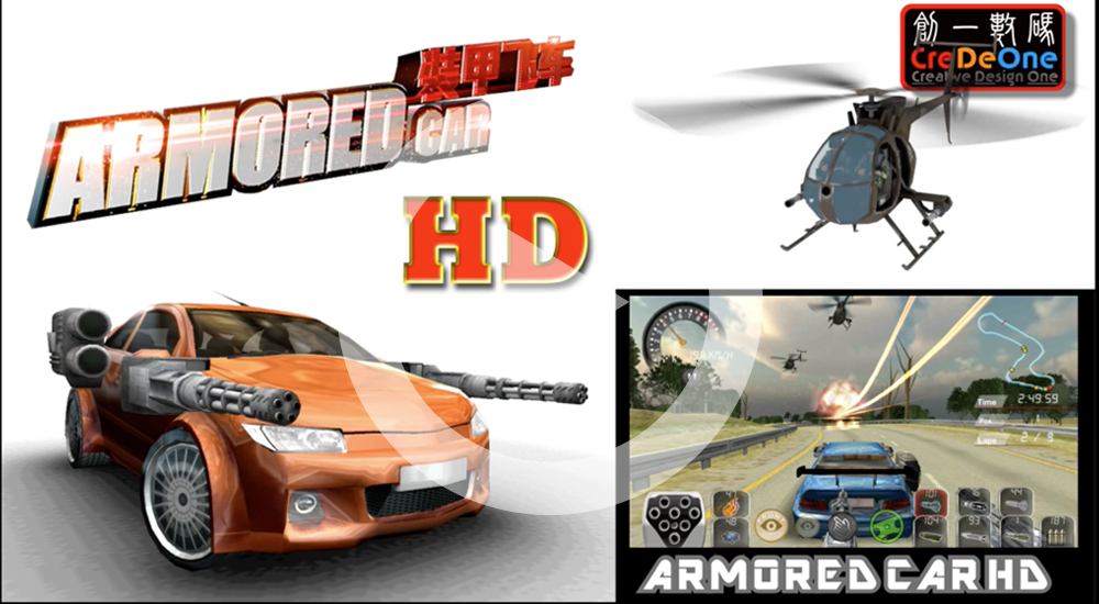 Armored-Car-HD
